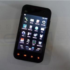 大显d9800驱动_大显d9800触摸屏_大显智能手机_大显四核智能