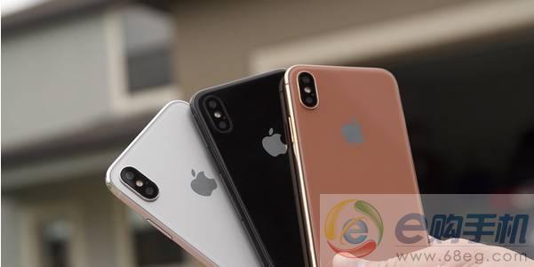 苹果8手机价格是多少