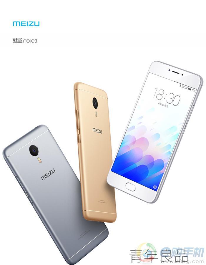 国产手机哪个品牌质量最好?2016年国产手机排行榜前十名性价比