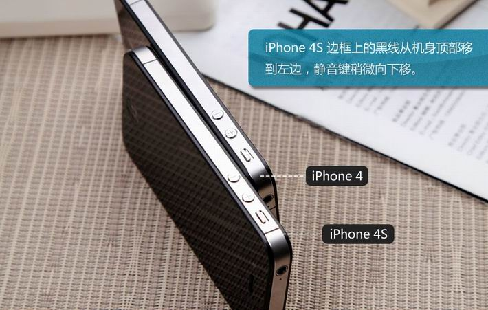 苹果 iPhone4S