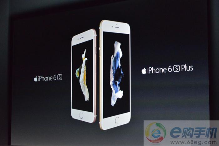 苹果6S Plus高清图片