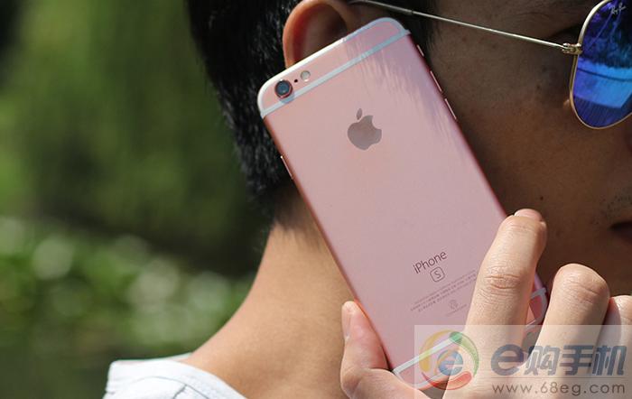苹果6S手机批发报价