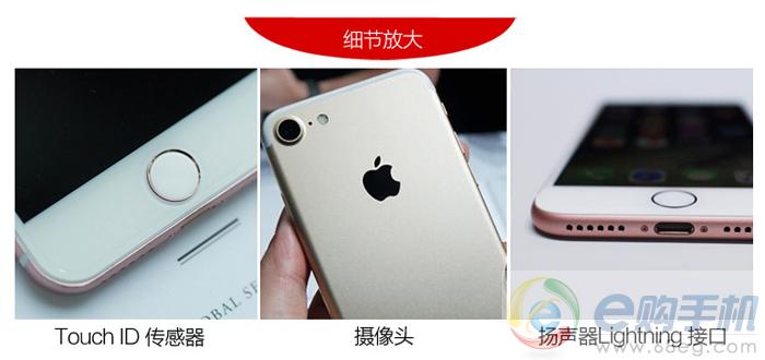 苹果7尊宝娱乐网站