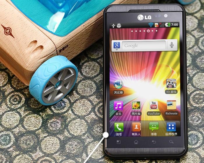 LG Optimus Elite