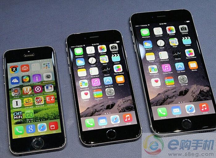iPhone6 PLUS手机报价