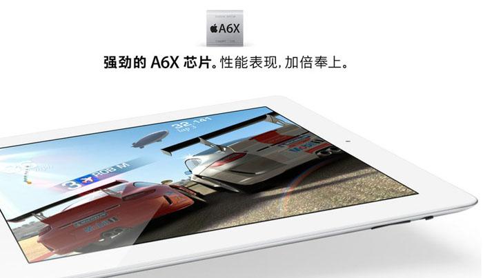 苹果 iPad4报价.参数,苹果 iPad4图片,批发行情 e购手机图片
