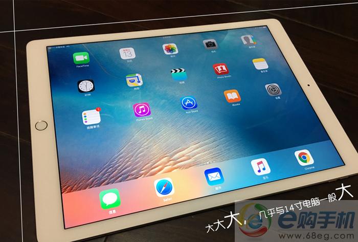 苹果ipad Pro港版报价