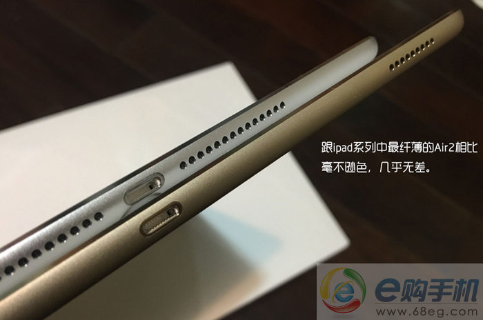 苹果ipad Pro行货手机报价