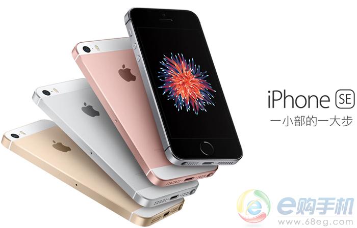 苹果iPhone7手机报价