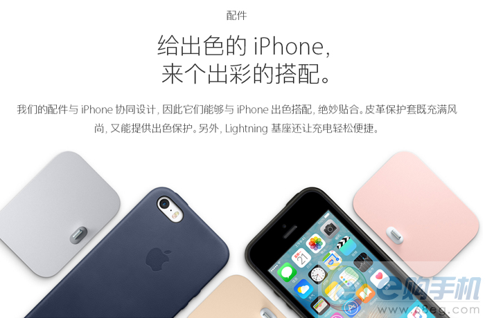 苹果iPhone7港行报价